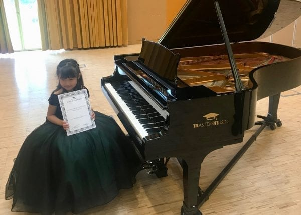 Inaugural Master Music Piano Festival Competition