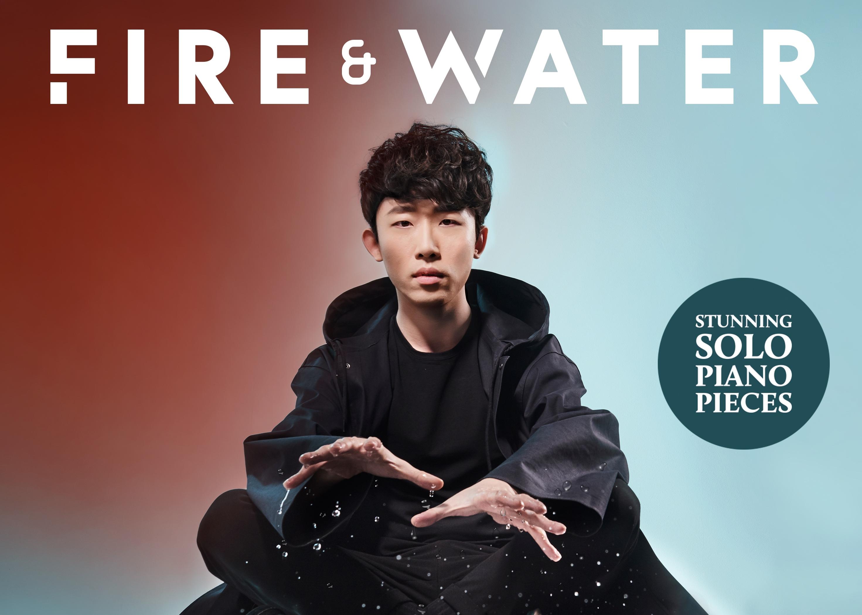 Kickstarter_Fire_Water_Ji_Liu